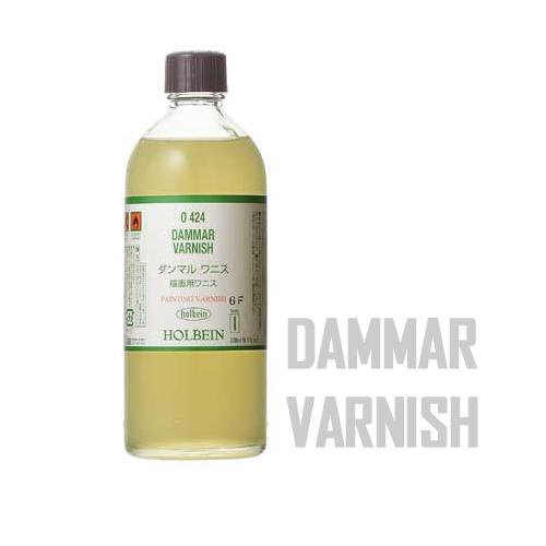 ホルベイン ダンマルワニス200ml(O424)