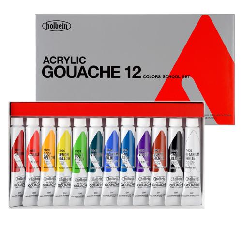 ホルベイン アクリリックガッシュ スクールセット12色(D981)
