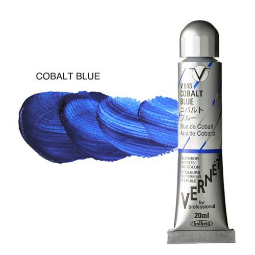 ホルベイン ヴェルネ油絵具6号[20ml]コバルトブルー(V043)