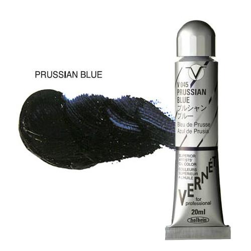 ホルベイン ヴェルネ油絵具6号[20ml]プルシャンブルー(V045)