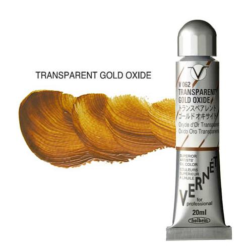 ホルベイン ヴェルネ油絵具6号[20ml]トランスペアレントゴールドオキサイド(V062)