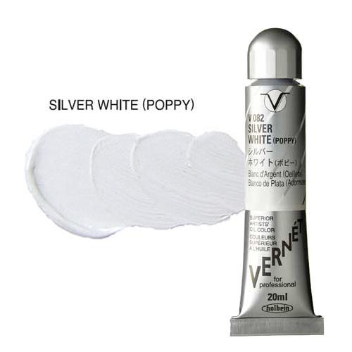 ホルベイン ヴェルネ油絵具6号[20ml]シルバーホワイト・ポピー(V082)