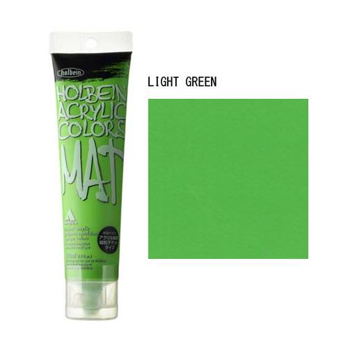 ホルベイン 不透明アクリル絵具マットタイプ120ml ライトグリーン(M021)