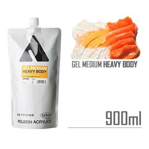 ホルベイン ジェルメディウム[ヘビーボディ]900ml(AM486)