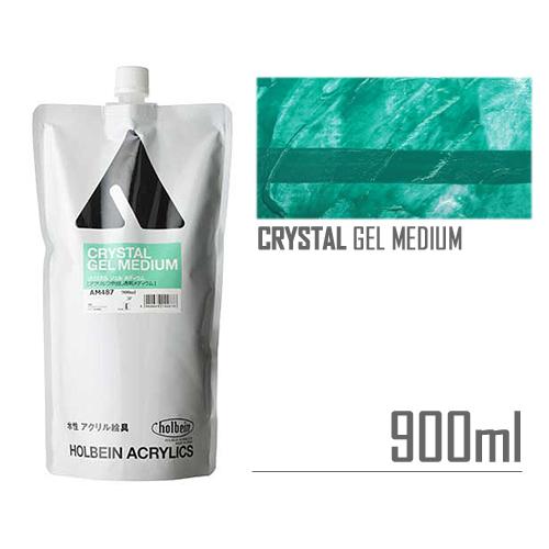 ホルべイン クリスタルジェルメディウム900ml(AM487)