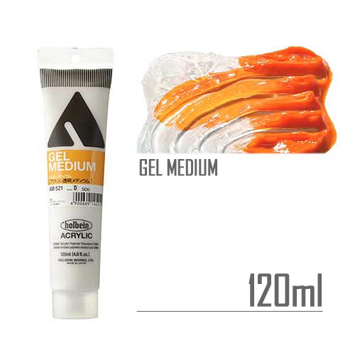 ホルベイン ジェルメディウム120ml(AM521)