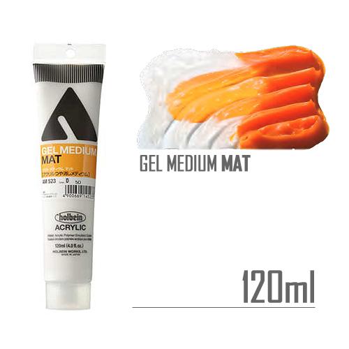 ホルベイン ジェルメディウム[マット]120ml(AM523)