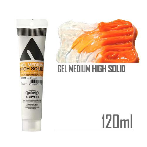 ホルベイン ジェルメディウム[ハイソリッド]120ml(AM524)