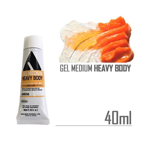 ホルベイン ジェルメディウム[ヘビーボディ]40ml(AM556)