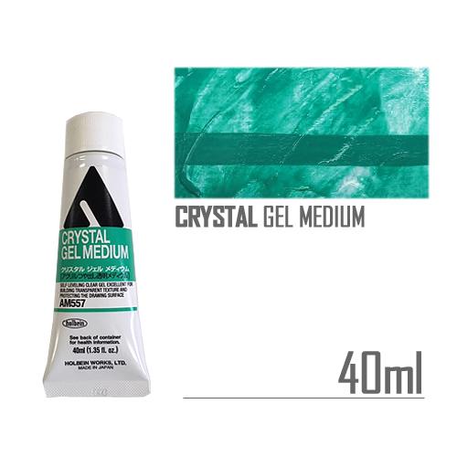 ホルべイン クリスタルジェルメディウム40ml(AM557)
