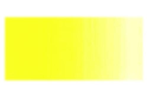 ホルベイン アクリリック6号(20ml) イミダゾロンレモン(AU035)
