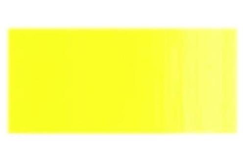 ホルベイン アクリリック6号(20ml) ハンザイエローライト(AU038)
