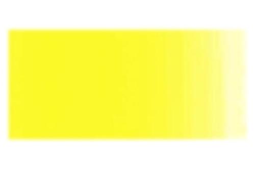 ホルベイン アクリリック6号(20ml) ビスマスイエロー(AU048)