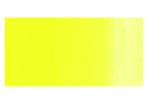 ホルベイン アクリリック6号(20ml) プライマリーイエロー(AU152)