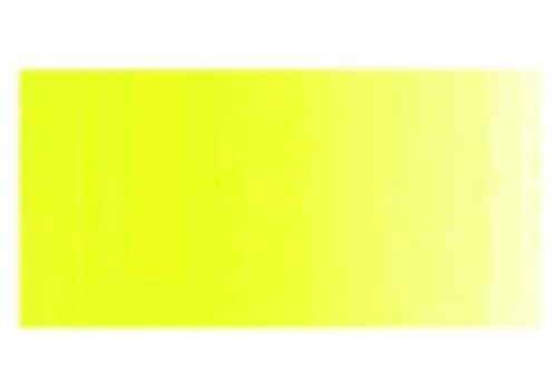 ホルベイン アクリリック6号(20ml) ルミナスレモン(AU187)