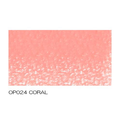ホルベイン アーチスト色鉛筆 OP024コーラル