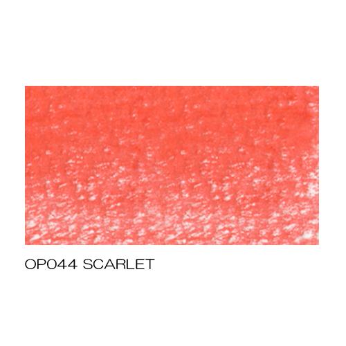 ホルベイン アーチスト色鉛筆 OP044スカーレット