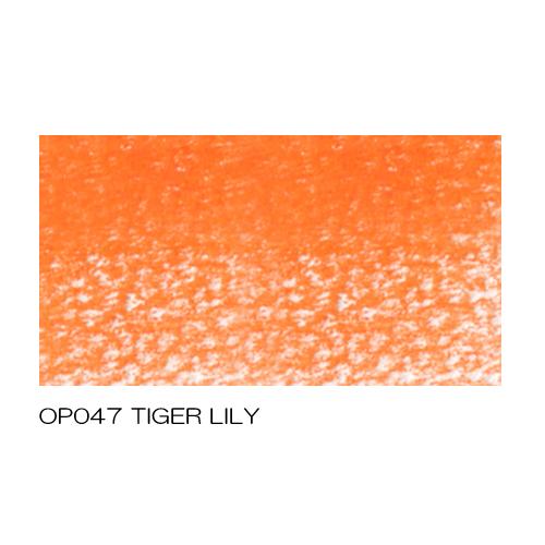 ホルベイン アーチスト色鉛筆 OP047タイガーリリー