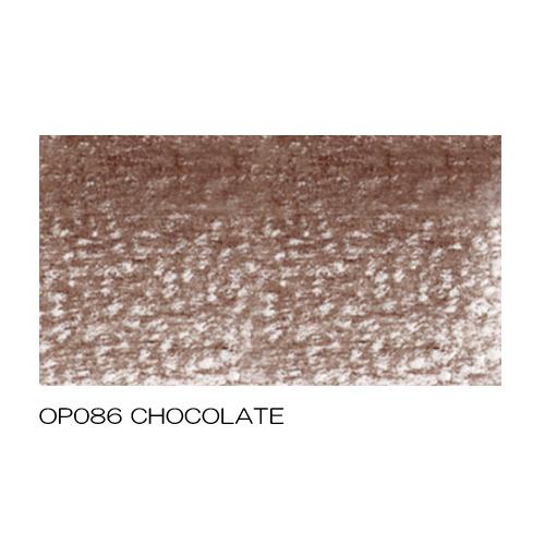 ホルベイン アーチスト色鉛筆 OP086チョコレート