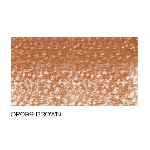 ホルベイン アーチスト色鉛筆 OP099ブラウン