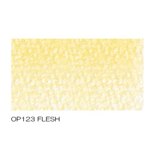 ホルベイン アーチスト色鉛筆 OP123フレッシュ