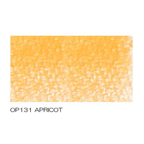 ホルベイン アーチスト色鉛筆 OP131アプリコット