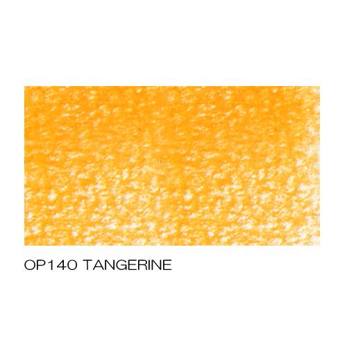 ホルベイン アーチスト色鉛筆 OP140タンジェリン