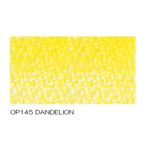 ホルベイン アーチスト色鉛筆 OP145ダンディライオン