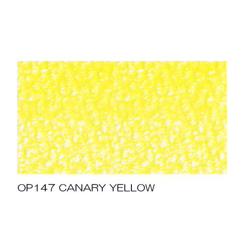ホルベイン アーチスト色鉛筆 OP147カナリーイエロー