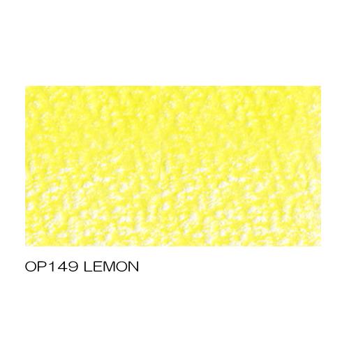 ホルベイン アーチスト色鉛筆 OP149レモン