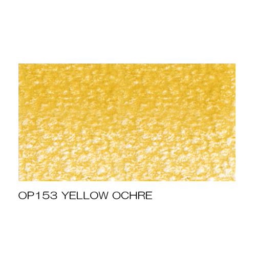 ホルベイン アーチスト色鉛筆 OP153イエローオーカー