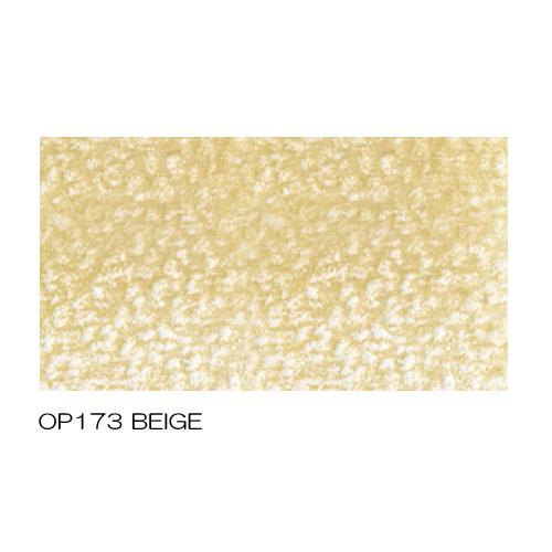 ホルベイン アーチスト色鉛筆 OP173ベージュ