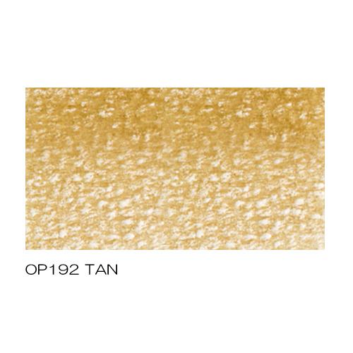 ホルベイン アーチスト色鉛筆 OP192タン