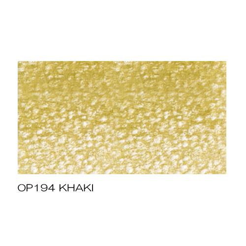 ホルベイン アーチスト色鉛筆 OP194カーキ