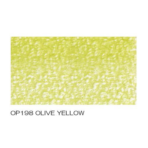 ホルベイン アーチスト色鉛筆 OP198オリーブイエロー