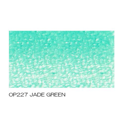 ホルベイン アーチスト色鉛筆 OP227ジェードグリーン