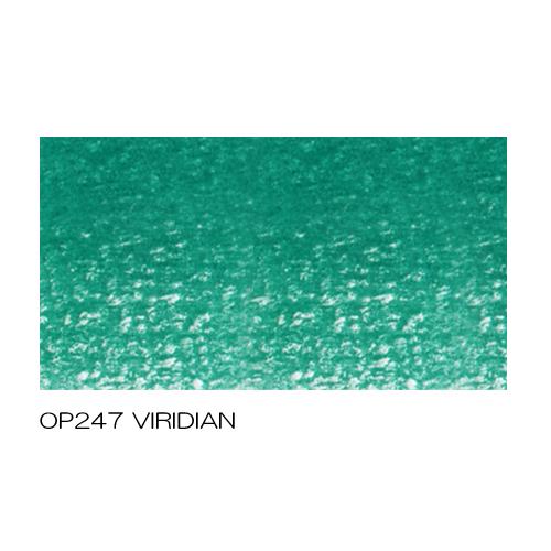 ホルベイン アーチスト色鉛筆 OP247ビリジャン
