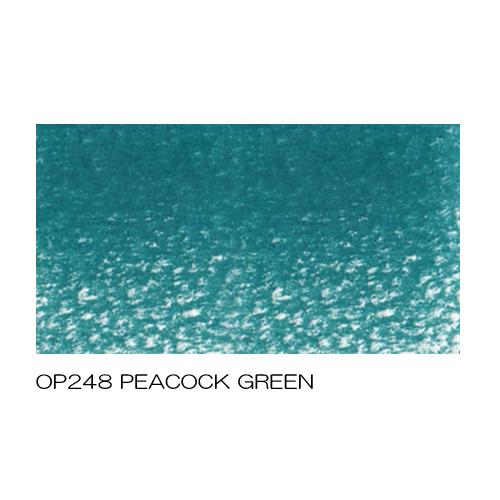 ホルベイン アーチスト色鉛筆 OP248ピーコックグリーン