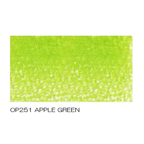 ホルベイン アーチスト色鉛筆 OP251アップルグリーン
