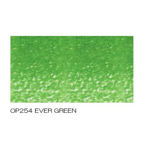 ホルベイン アーチスト色鉛筆 OP254エバーグリーン