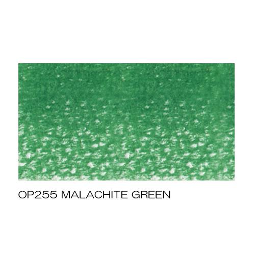 ホルベイン アーチスト色鉛筆 OP255マラカイトグリーン