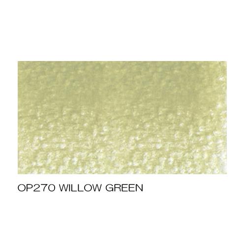 ホルベイン アーチスト色鉛筆 OP270ウィローグリーン