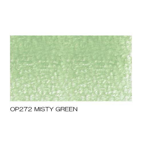 ホルベイン アーチスト色鉛筆 OP272ミスティグリーン