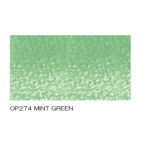 ホルベイン アーチスト色鉛筆 OP274ミントグリーン