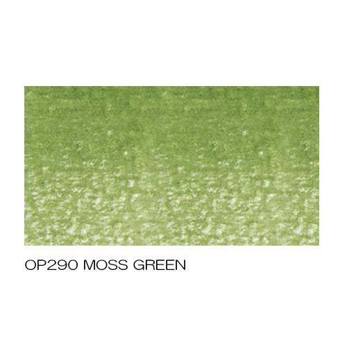 ホルベイン アーチスト色鉛筆 OP290モスグリーン