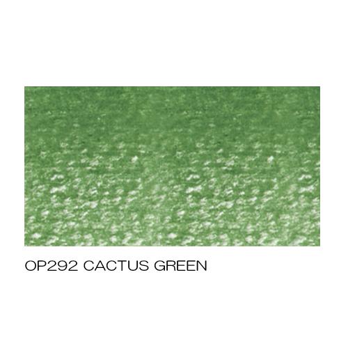 ホルベイン アーチスト色鉛筆 OP292カクタスグリーン