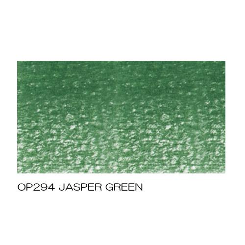 ホルベイン アーチスト色鉛筆 OP294ジャスパーグリーン