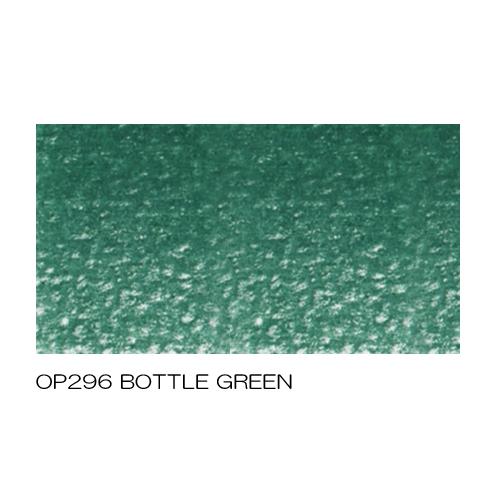 ホルベイン アーチスト色鉛筆 OP296ボトルグリーン