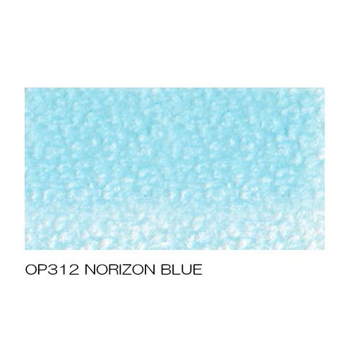 ホルベイン アーチスト色鉛筆 OP312ホリゾンブルー