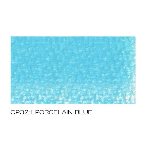 ホルベイン アーチスト色鉛筆 OP321ポースリンブルー